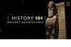 101歷史教室:偉大的美索不達米亞