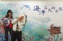 臺灣海邊哪裡有海龜 海保署邀釣客回報 iOcean 建構海洋生物大數據
