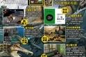 【新刊上架】《國家地理》雜誌中文版 2014 年 10 月號 ─ 霸王龍,讓開!