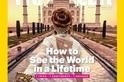 知名「牽手情侶」上《國家地理旅行者》封面了!