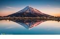 塔拉納基山(Mt Taranaki)日落
