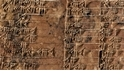 古代泥板可能顯示這種進階數學的最早使用案例