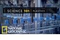 101科學教室:關於塑膠的這幾件事,你不能不知道!