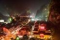 陽朔夜景:都市風貌