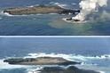 日本最新島嶼已成長三倍大