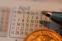 酷知識測驗:節慶與時間
