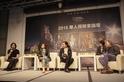 2016 國家地理華人探險家Part II:張平宜、陳英凝