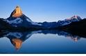 跟著瑞士鐵道 徜徉高山湖泊、追尋黃金日出 (Sponsored)