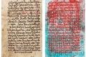 重現消失的古字跡
