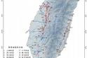 台灣地震知多少