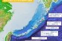 航向琉球的草船──日本人起源探秘