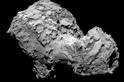 羅賽達號的登陸彗星任務