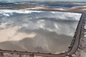 潛伏的危機:油礦殘渣池
