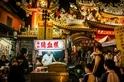 台北72小時旅遊指南