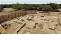祕魯出土1500年前宴會廳遺跡