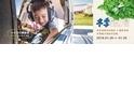 國家地理X知本金聯 ─ 小小飛行體驗營