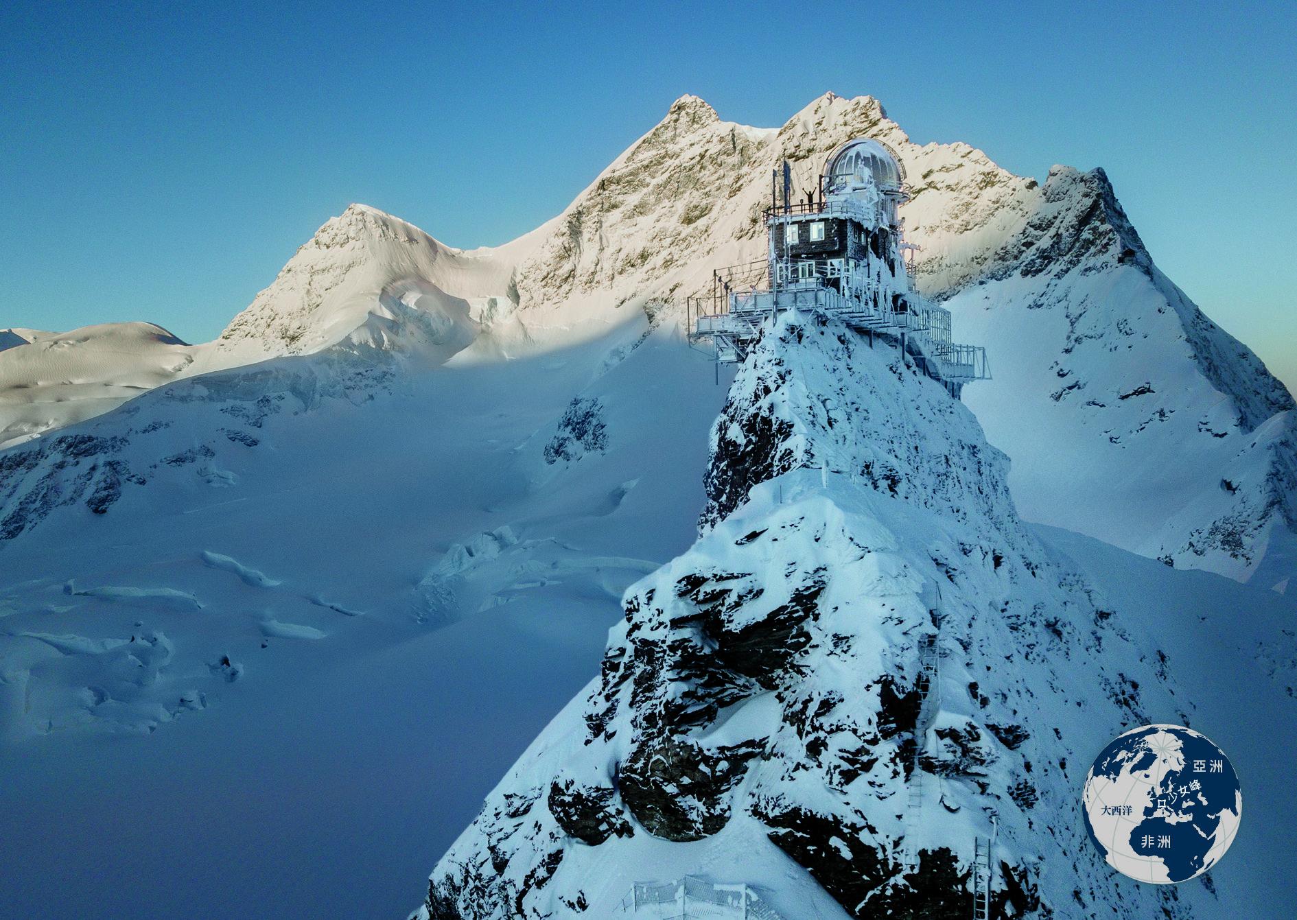 少女峰研究站位於瑞士阿爾卑斯山脈。數字會說話:3580 海拔高度( 公尺);1931 研究站建立的年分;-7.5°C 平均溫度。攝影: 孔斯塔. 彭卡