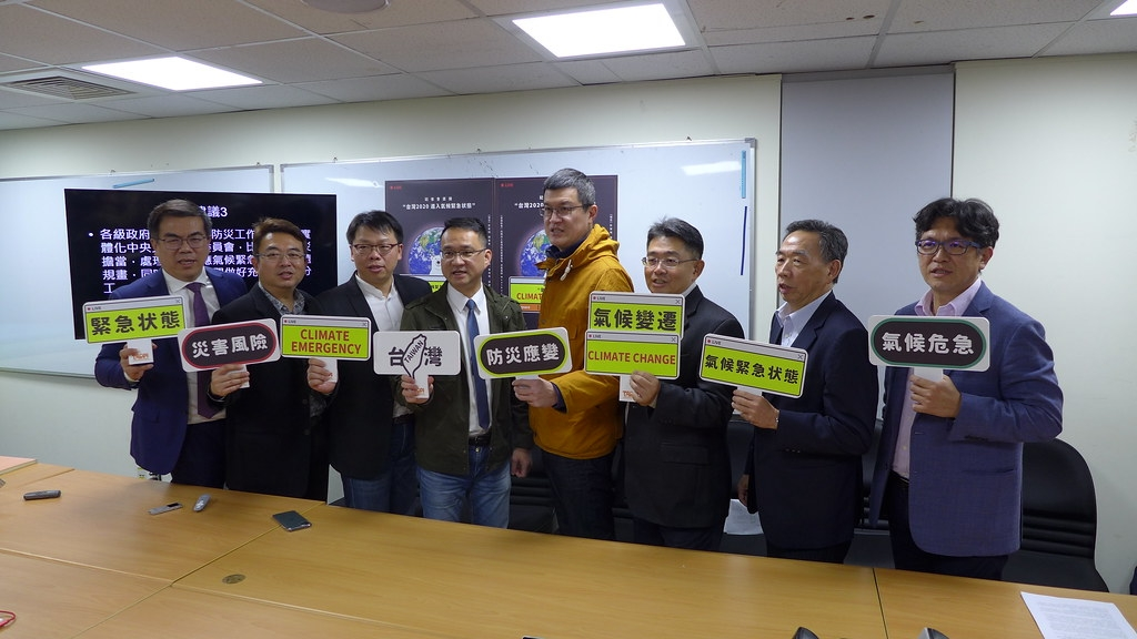 臺灣防災產業協會的多位專家學者警告,臺灣已正式進入氣候緊急狀態。孫文臨攝