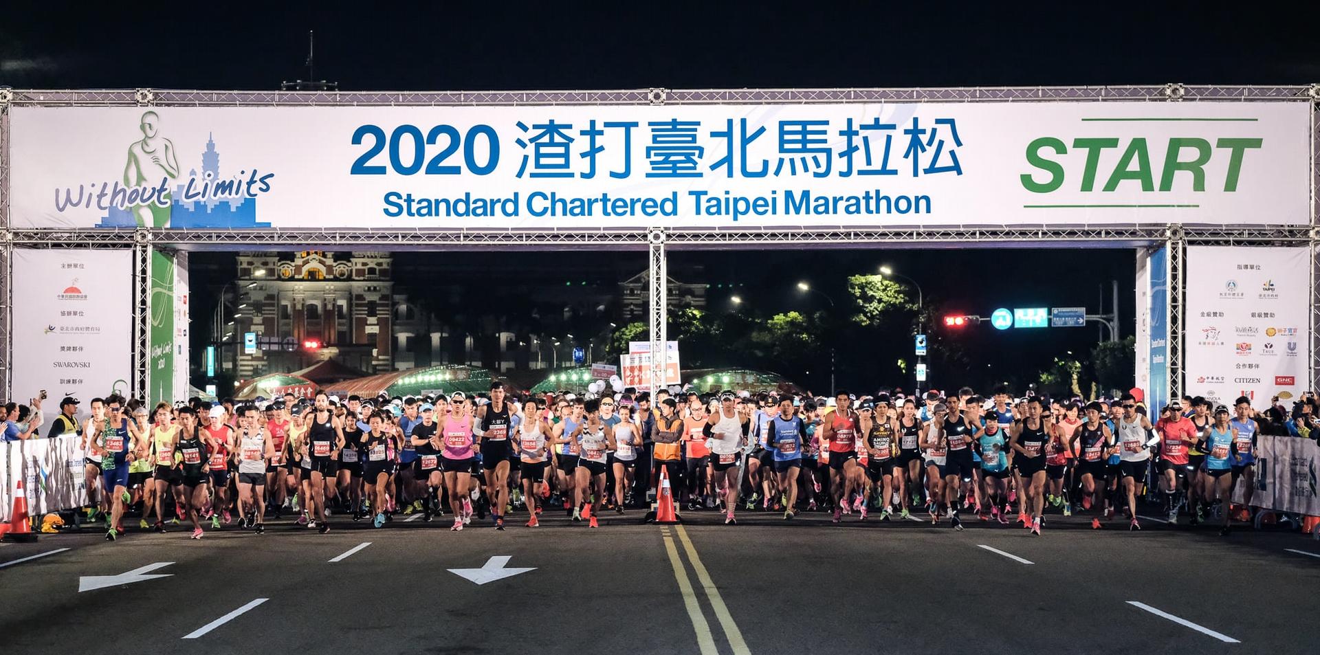 近三萬人響應2020渣打臺北公益馬拉松,首場使用不織布做為賽衣包裝的國際賽事。