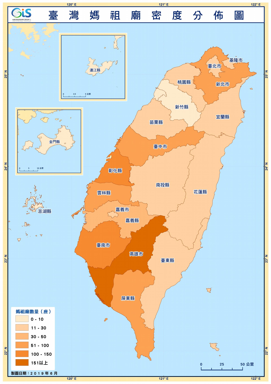 媽祖廟遍布全臺,總計約 998 座,以高雄分布密度最高。資料來源│洪瑩發提供/中研院人社中心GIS