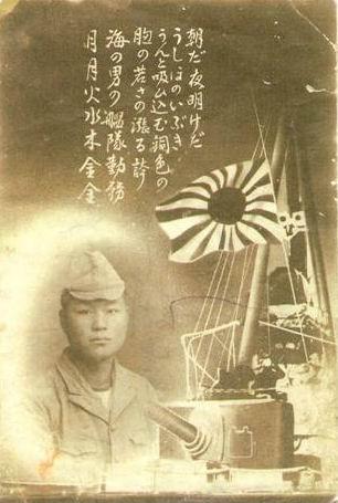 太叔公陳臣銅於橫須賀海軍航海學校時期,1944年拍攝。照片提供:陳柏棕