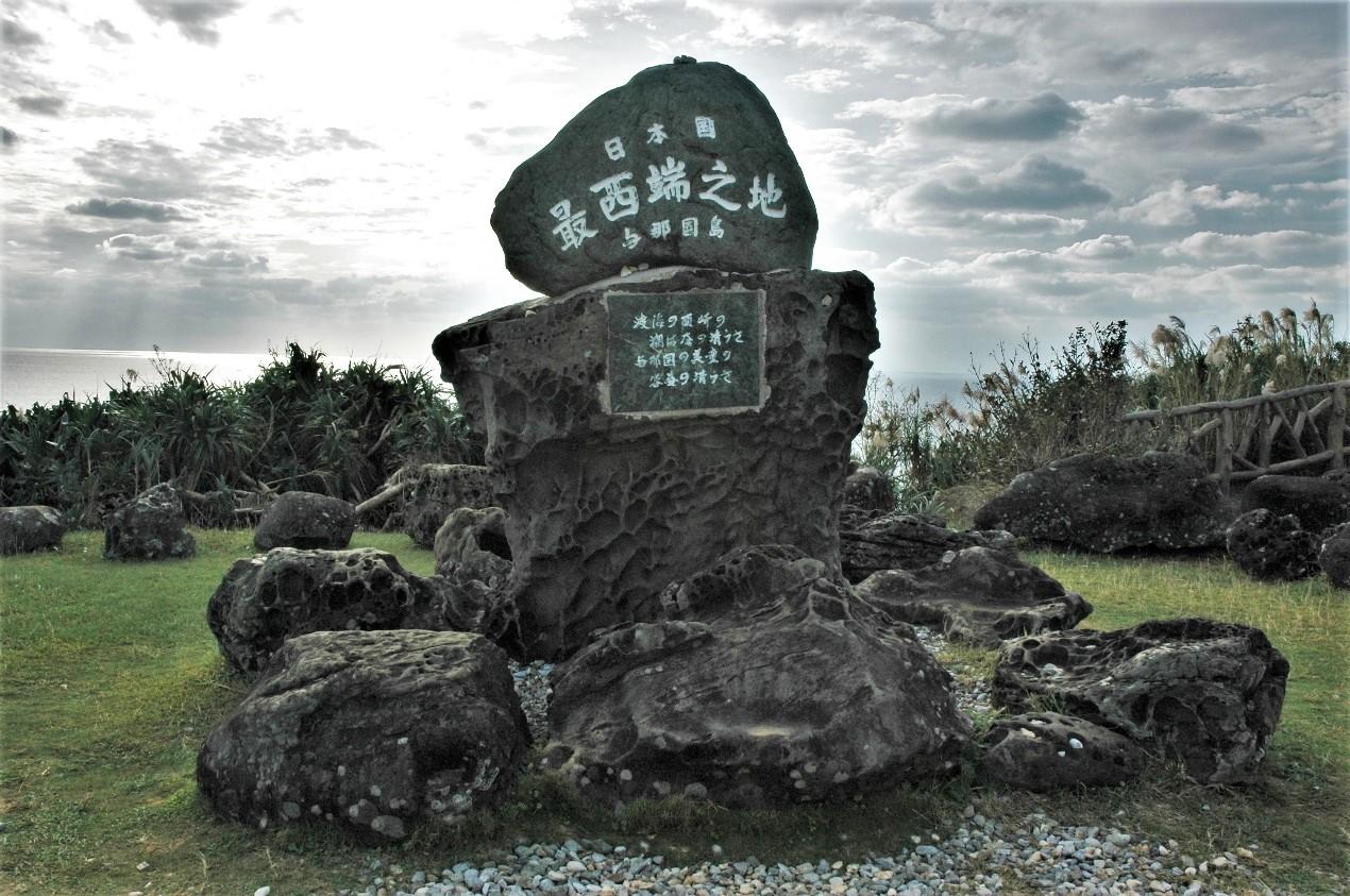 與那國島是日本最西邊的領土。攝影:杜銘章