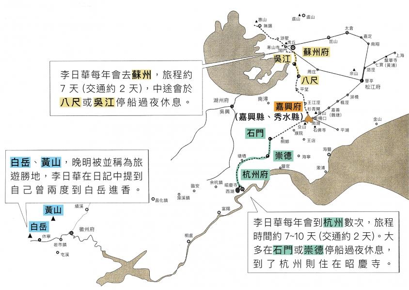 晚明作家李日華的旅遊路線圖。 資料來源│巫仁恕提供 圖說重製│王怡蓁、張語辰
