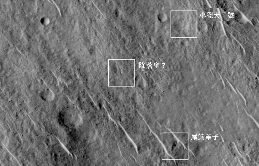 失蹤11年,太空船在火星尋獲