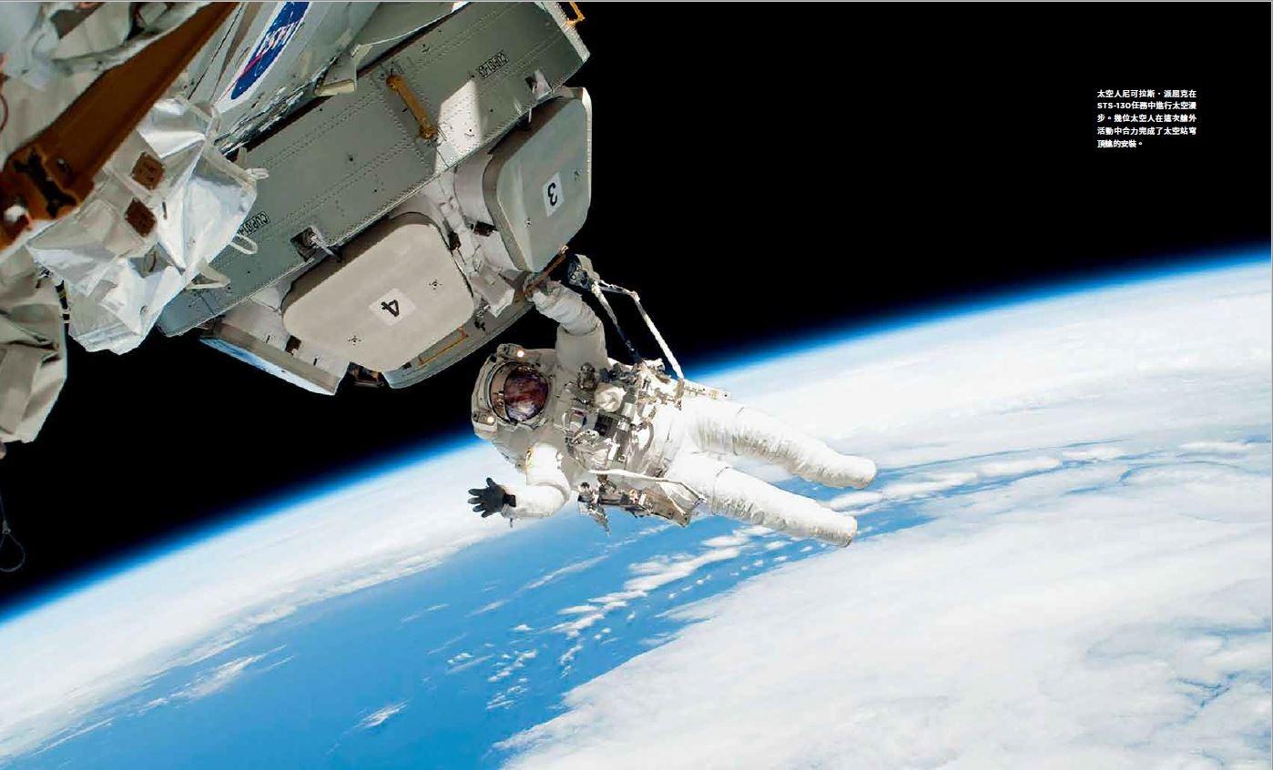 太空人尼可拉斯.派屈克在STS-130任務中進行太空漫步。幾位太空人在這次艙外活動中合力完成了太空站穹頂艙的安裝。