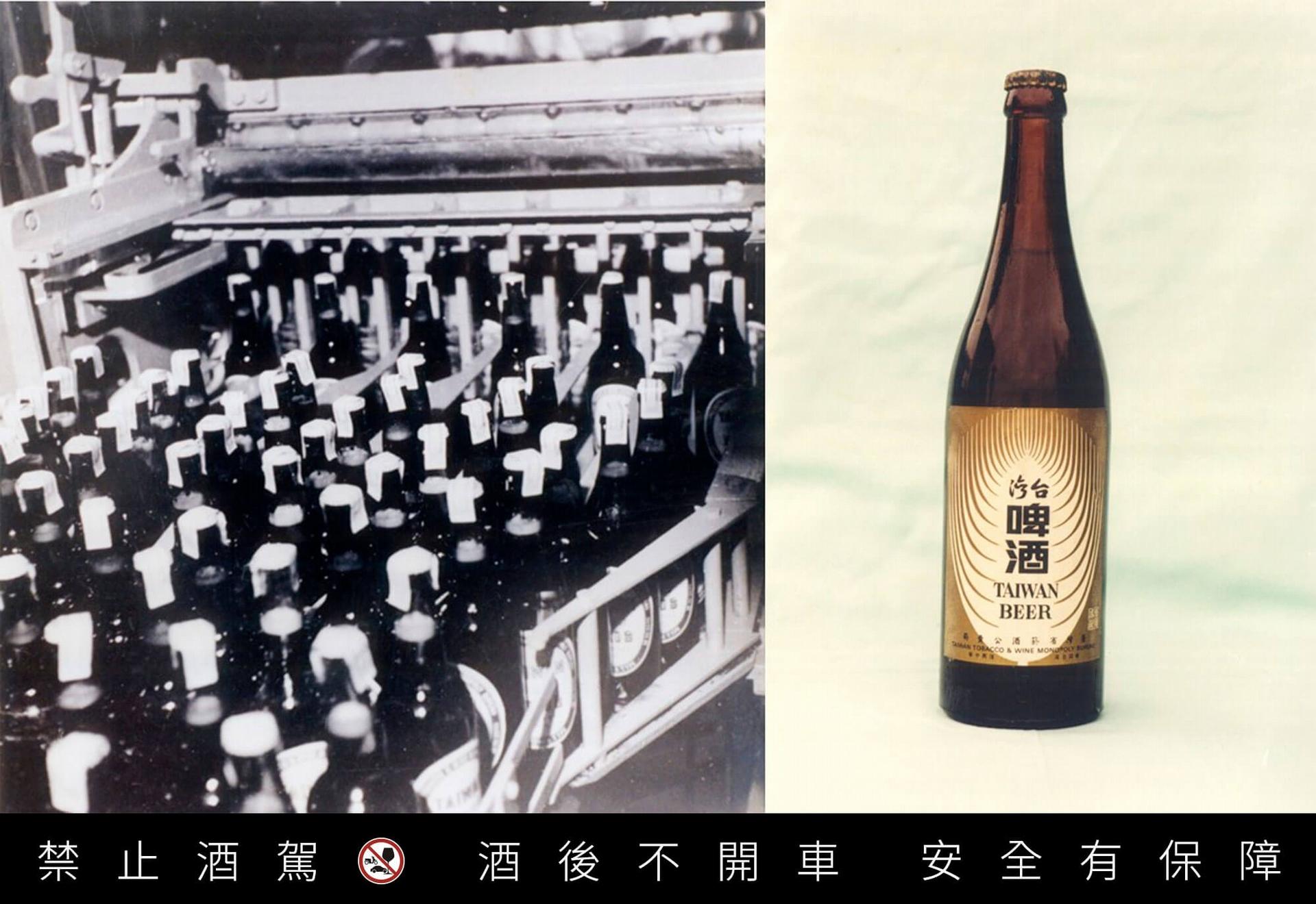 台啤設備/產品舊照