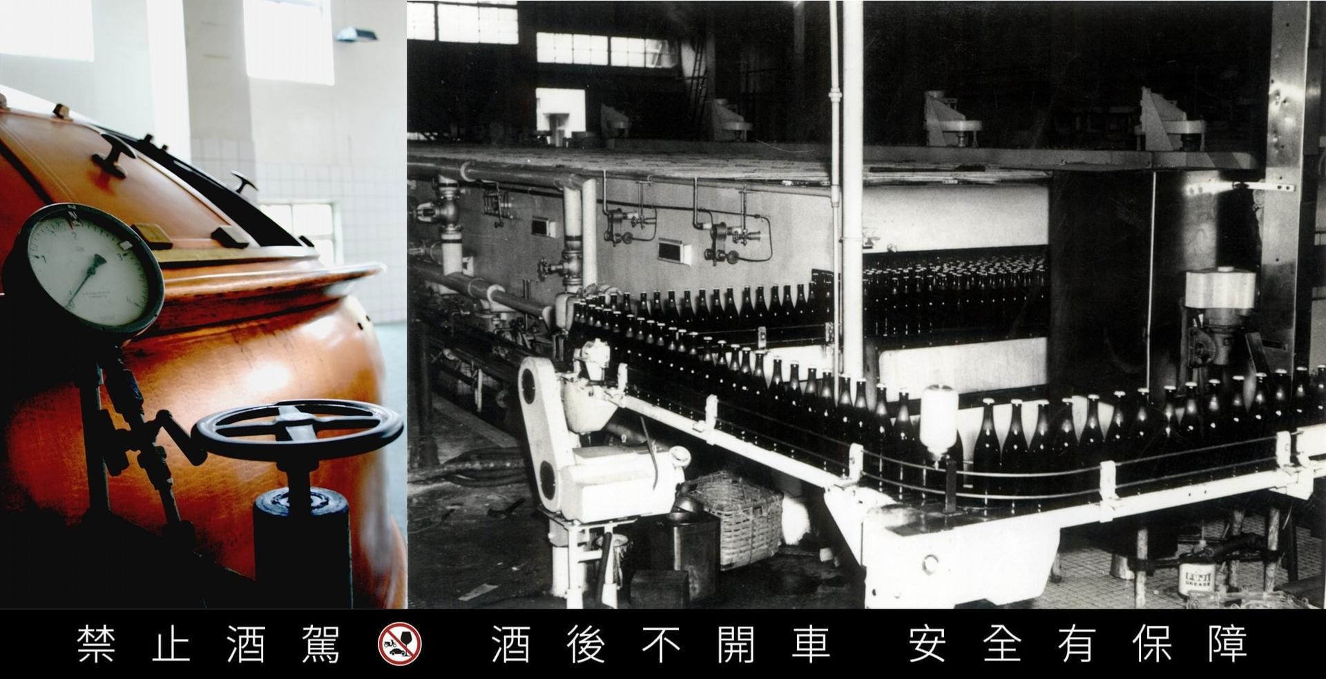 (左)全世界僅留存十座的德製銅製糖化釜 (右) 員工與設備舊照