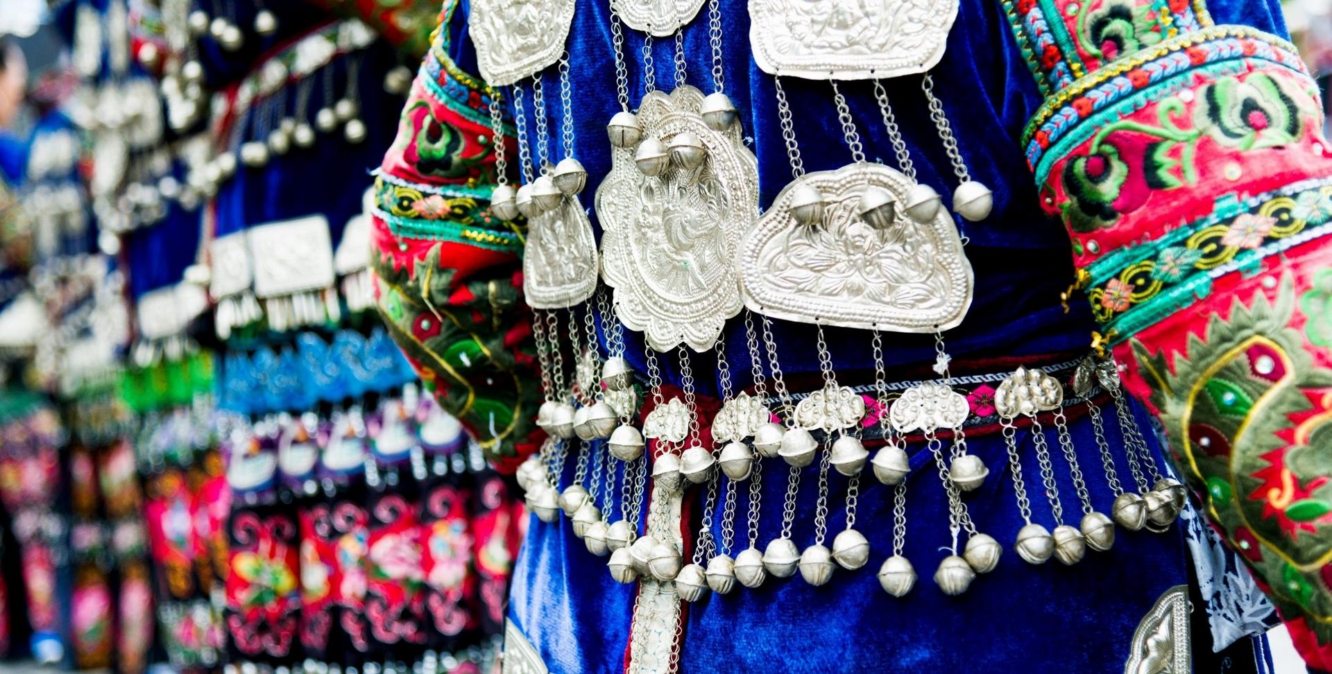 傳統民族服飾