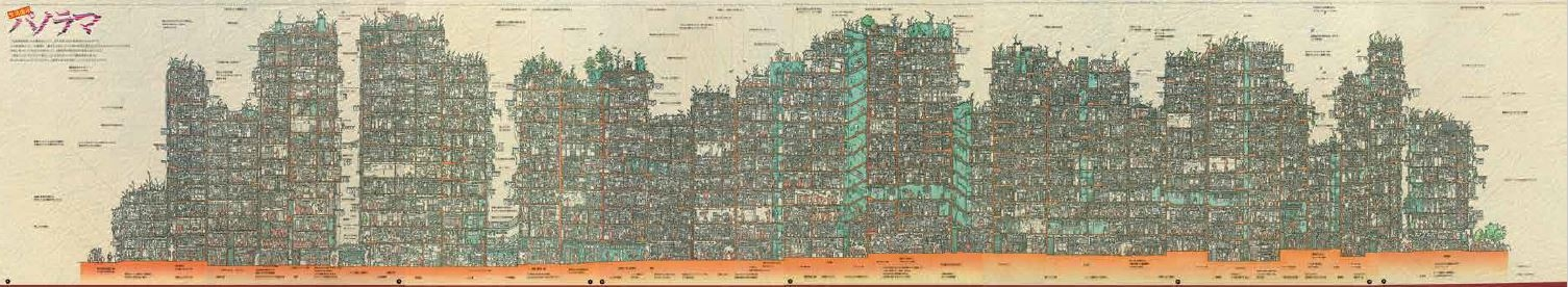 上圖 寺澤的九龍寨城地圖橫跨八頁,收錄在1997年出版的一本日本書籍中。她畫出了好幾百個房間、隱密通道,以及居民的日常生活片段。