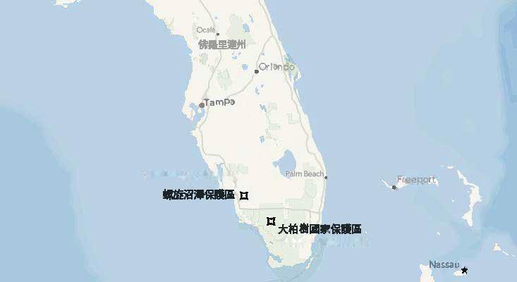 螺旋沼澤保護區的位置。