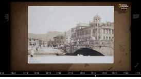 今昔港都—基隆建港130週年:基隆經典歷史場景