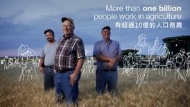 餵養90億人-探索食物的未來