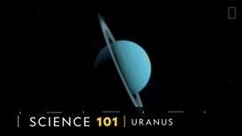 科學101:天王星