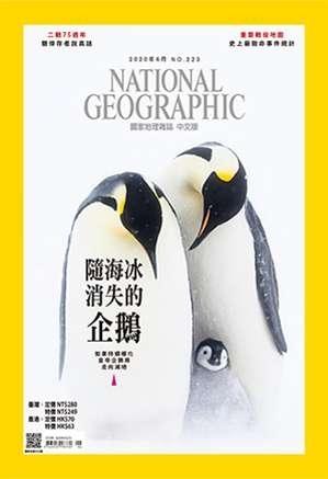 隨海冰消失的企鵝
