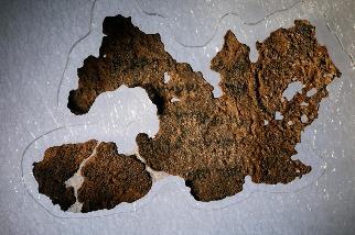 獨家:聖經博物館裡的「死海古卷」全都是贗品