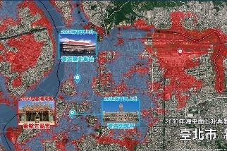 2050年這些地方將泡水 綠色和平籲六都宣示氣候緊急狀態