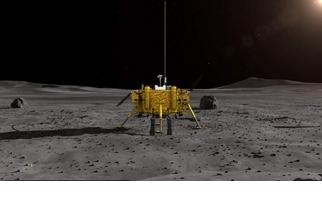 中國的「嫦娥四號」登陸月球背面,有什麼重要意義?