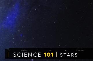 101科學教室:恆星