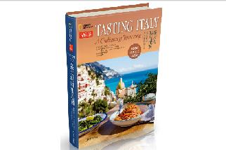 義大利料理地圖★ 深度探訪義大利飲食文化 100道經典義式家常菜