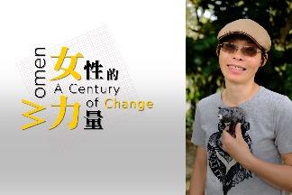 【女性的力量】臺灣黑熊保育協會創辦人黃美秀-以溫柔的力量推動黑熊保育
