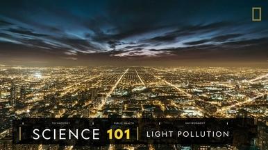 101科學教室:光害