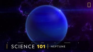 101科學教室:海王星