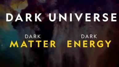 101科學教室:暗宇宙