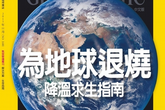 【國家地理探險家】劉安婷x從教育找回人的價值(影片)