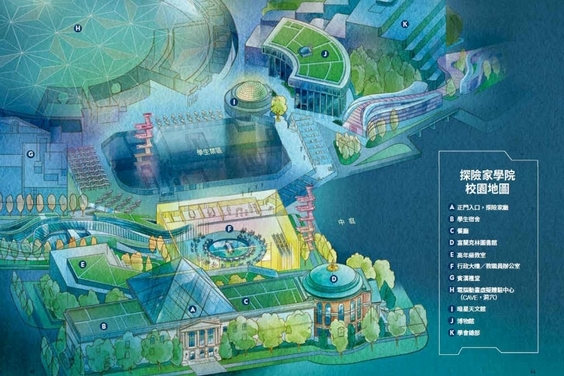 《探險家學院:涅布拉的祕密》青蛙作家張東君、KiM Lab玩具實驗室創辦人金克杰推薦