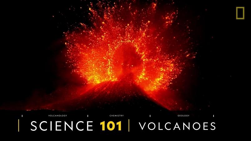 101科學教室:火山